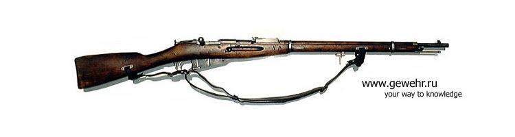 Магазинная винтовка Мосина