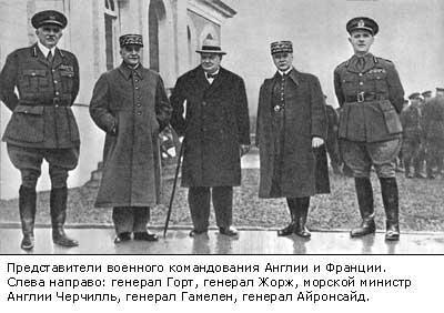 http://operation-barbarossa.narod.ru/su/su-dateien/cherchil.jpg