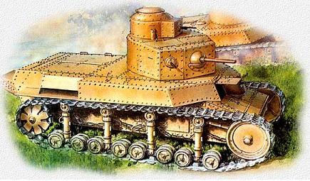 tank t-24